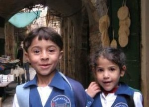 Kinder in Hebron